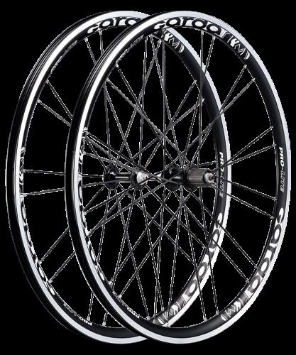 Garda DS Wheelset
